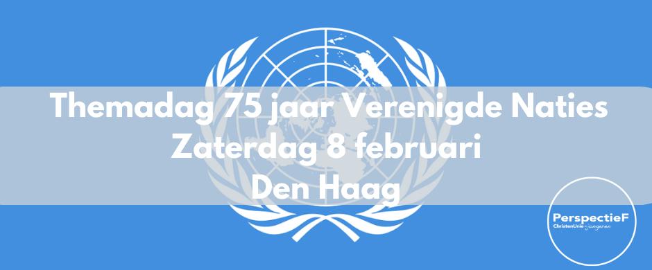 75 jaar VN 2020.png